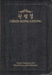 csg cover