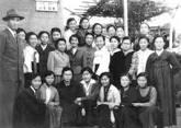 women's university